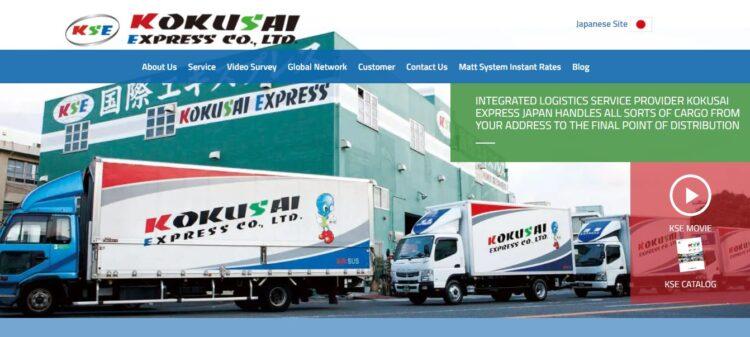 Kokusai Express